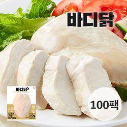 소프트 저염 닭가슴살 100팩