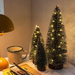 LED 미니 크리스마스트리 30cm