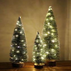 LED 미니 크리스마스트리 빅트리3종 세트 (20cm+30cm+40cm)