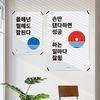 2020 신년포스터 8종 M 유니크 인테리어 디자인 포스터 A3(중형)