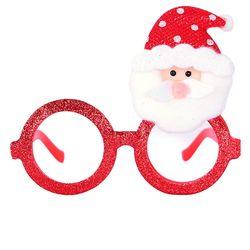 글리터 산타달린 안경