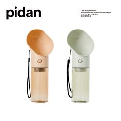 피단스튜디오 휴대용 정수기 물통