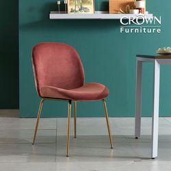 크라운퍼니쳐 홈카페 벨벳 의자(색상 선택)