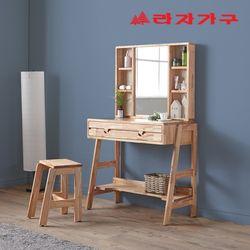 아넥 원목 수납 거울 화장대 A형 + 화장대 의자