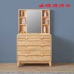 아넥 원목 서랍 화장대