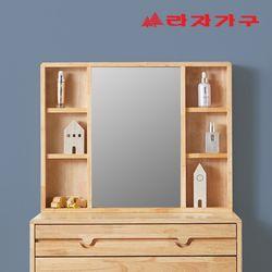 아넥 원목 화장대 수납 거울 800