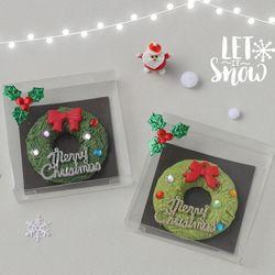 리스비누만들기(4개)크리스마스리스만들기비누재료