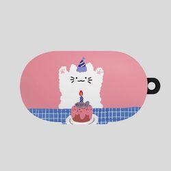 버즈 해피벌스데이 핑크