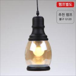 인테리어 팬던트 호롱불 유리 1등 베타 P/D 1.2M 비츠