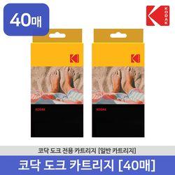 코닥 도크 독 PD-450W 전용 일반 카트리지 40매