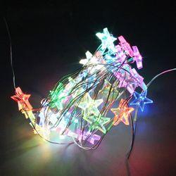 퍼스트 큐빅 별장식 50구 LED 2W RGB컬러 USB 별