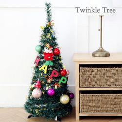3초 완성 트윙클 트리 - 그린 90cm 크리스마스 트리 무장식트리