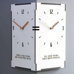 양면에 시간의 의미가 새겨져있는 직사각코너시계 타임