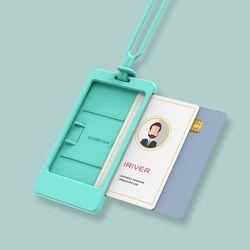 아이리버 사원증케이스 카드목걸이 실리콘