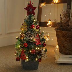 레드별 크리스마스 트리전구풀세트
