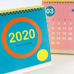 2020 designground Table Calendar