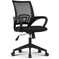 709 BLACK FRAME 사무실 학생 책상 의자