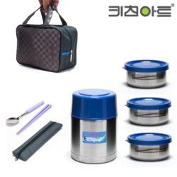 키친아트 에코홈 보온도시락 KSJ-4700