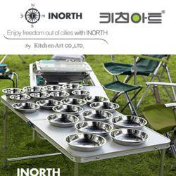키친아트 캠핑 식기세트 21P