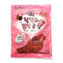 맛있는 강아지간식 펫츠루트 찜쿡 칠면조 닭간 송송 400g