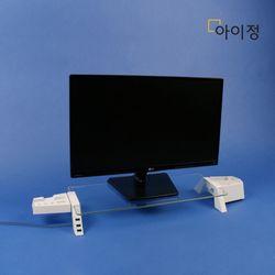 아이정 스마트독브릿지 USB 모니터받침대 S324 투명유리화이트