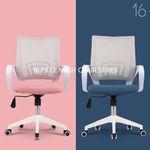 709 WHITE FRAME 사무실 학생 책상 의자