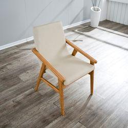 바베이 원목 식탁 의자