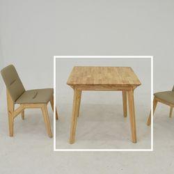 파고 원목 2인 식탁 테이블