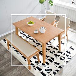 바베이 원목 식탁 테이블 4인