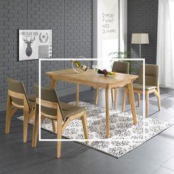 파고 원목 4인 식탁 테이블