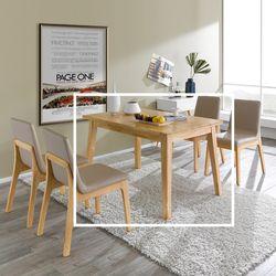 일리아 원목 4인 식탁 테이블