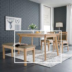 사모아 원목 4인 식탁 테이블