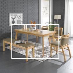 사모아 원목 6인 식탁 테이블
