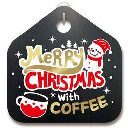 크리스마스알림판따스한 커피와 함께