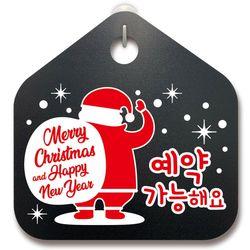 크리스마스알림판산타와 선물꾸러미