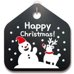 크리스마스알림판눈사람과 루돌프