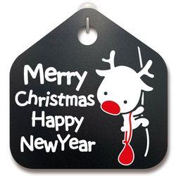 크리스마스알림판루돌프의 성탄절