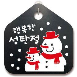 크리스마스알림판눈사람 행복한 성탄절 01