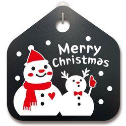 크리스마스알림판행복한 눈사람 크리스마스