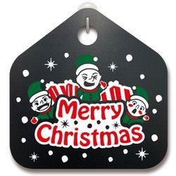 크리스마스알림판요정과 메리 크리스마스