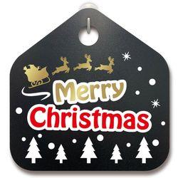 크리스마스알림판크리스마스 산타 썰매