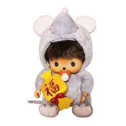 Zodiac Year of Mouse Bebichhichi Boy L