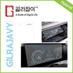 더뉴그랜져IG 2020 디지털클러스터 고경도 액정필름(공조기필름)