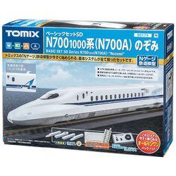 철도모형 베이직세트SD - N700 1000계 (N700A) 노조미 (N게이지)