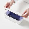바디랩스 UVC LED 스마트폰 다용도 살균기