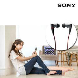 소니코리아정품 XBA-A1AP 풍부한 중저음 프리미엄 이어폰