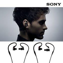 소니코리아정품 XBA-Z5 왜곡없는사운드 플래그쉽 이어폰