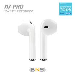 [BNS] i17 PRO 블루투스 이어폰