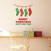 HAPPY CHRISTMAS 행복한크리스마스 데코그래픽스티커