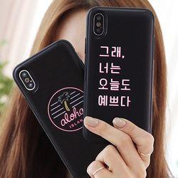 아이폰11Pro Neon 카드 범퍼 케이스